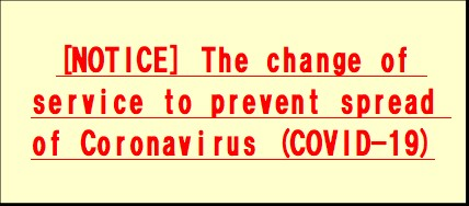 [NOTICE] The change of service to prevent spread of Coronavirus (COVID-19)
